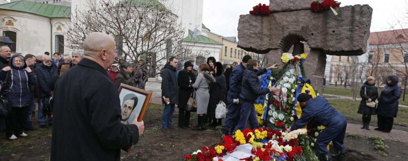 В ГПУ готовятся озвучить фамилии организатора и заказчика убийства Гонгадзе