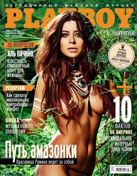 Дівчина Козловського Playboy_2