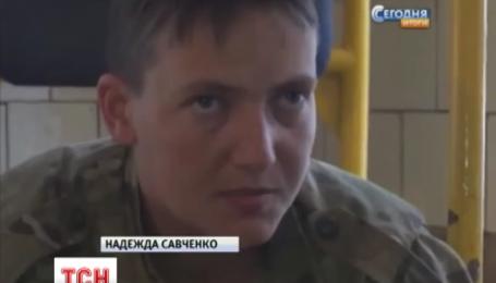 Обміняти Савченко луганські бойовики були готові вже за тиждень після полону