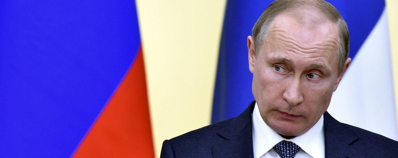 """Звідки у Путіна взялася """"добра воля"""""""