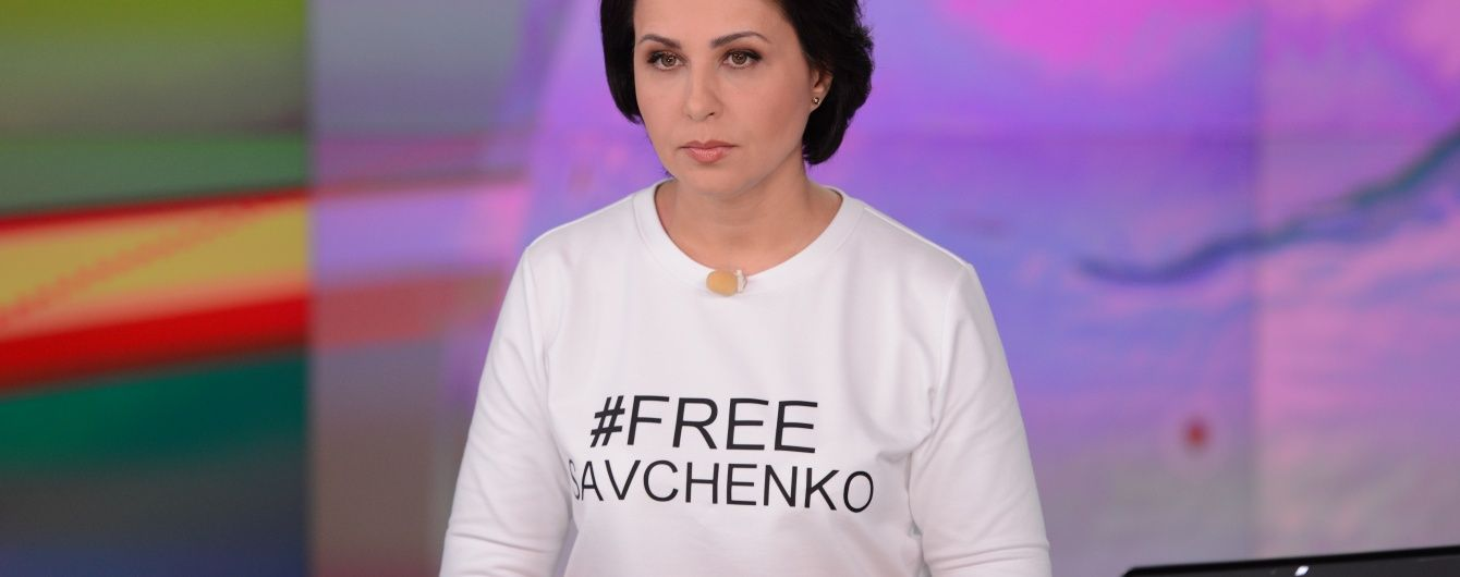 """Наталя Мосейчук одягла на ефір футболку з написом """"#FreeSavchenko"""""""