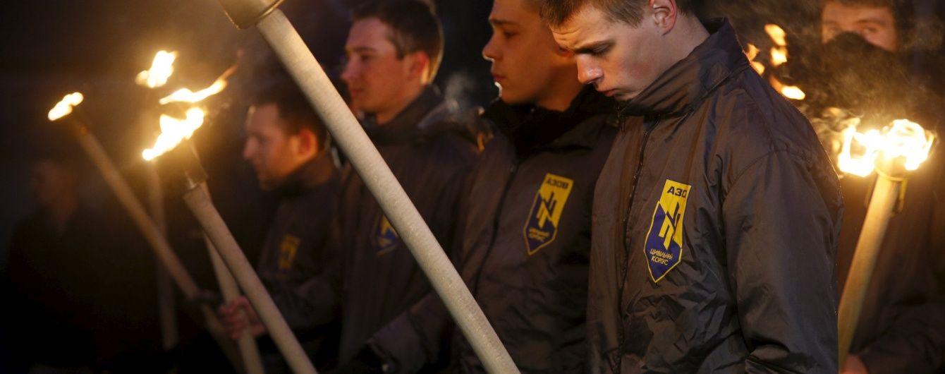 """""""Азов"""" вшанував пам'ять жертв терактів у Бельгії запаленими смолоскипами"""