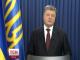 Україна готова поміняти Савченко на  Євгенія Єрофеєва та Олександра Олександрова