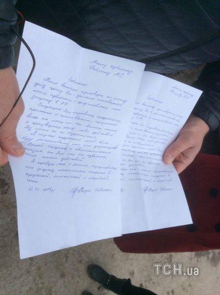Лист Савченко до адвокатів