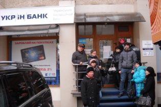 """НБУ повністю ліквідував комерційний """"Укрінбанк"""""""
