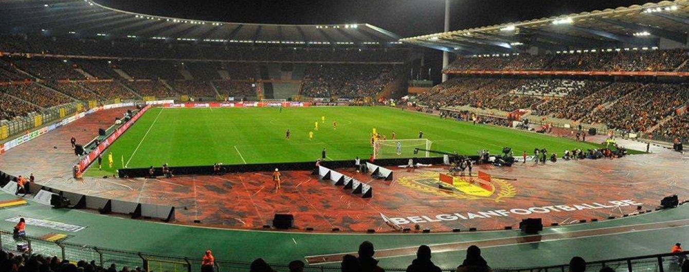 Футбольний матч Бельгія - Португалія скасовано через теракти в Брюсселі