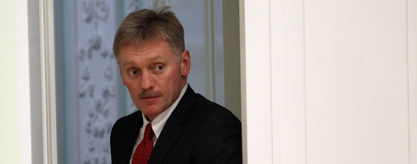 У Кремлі відреагували на вимогу суду ООН відновити Меджліс