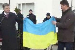 Порошенку передали прапор, який намагалися забрати російські тюремники під час вироку Савченко