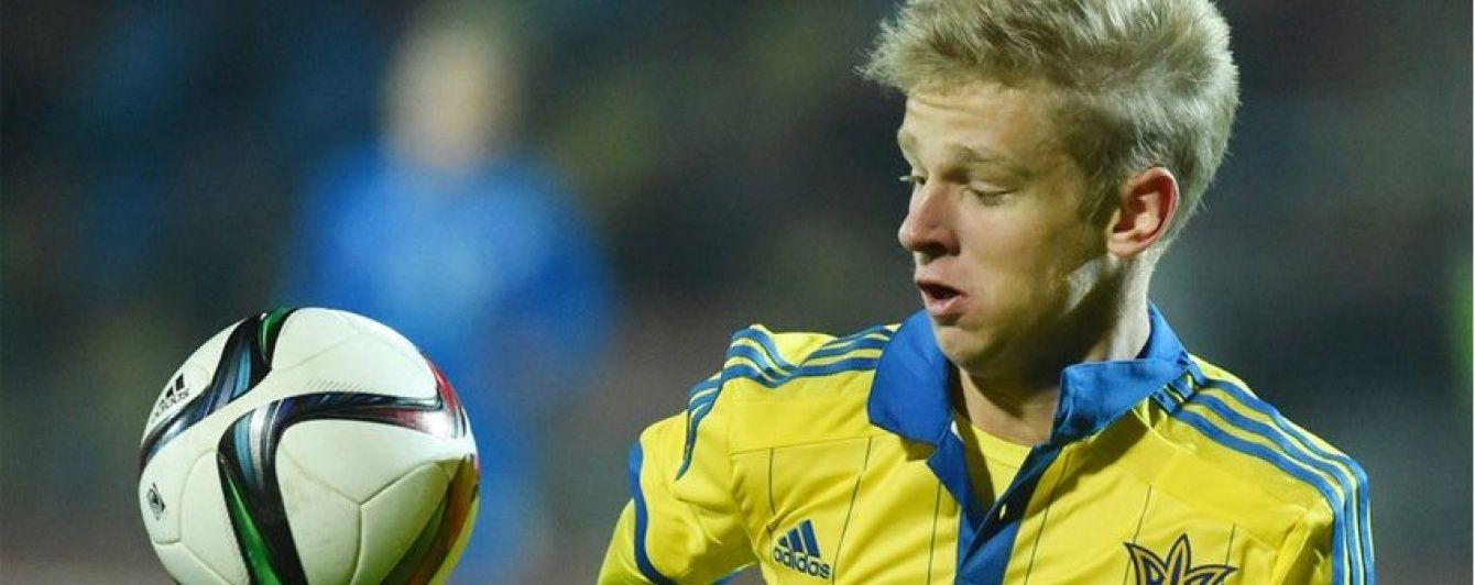 """Молодий український талант перейде до """"Манчестер Сіті"""""""
