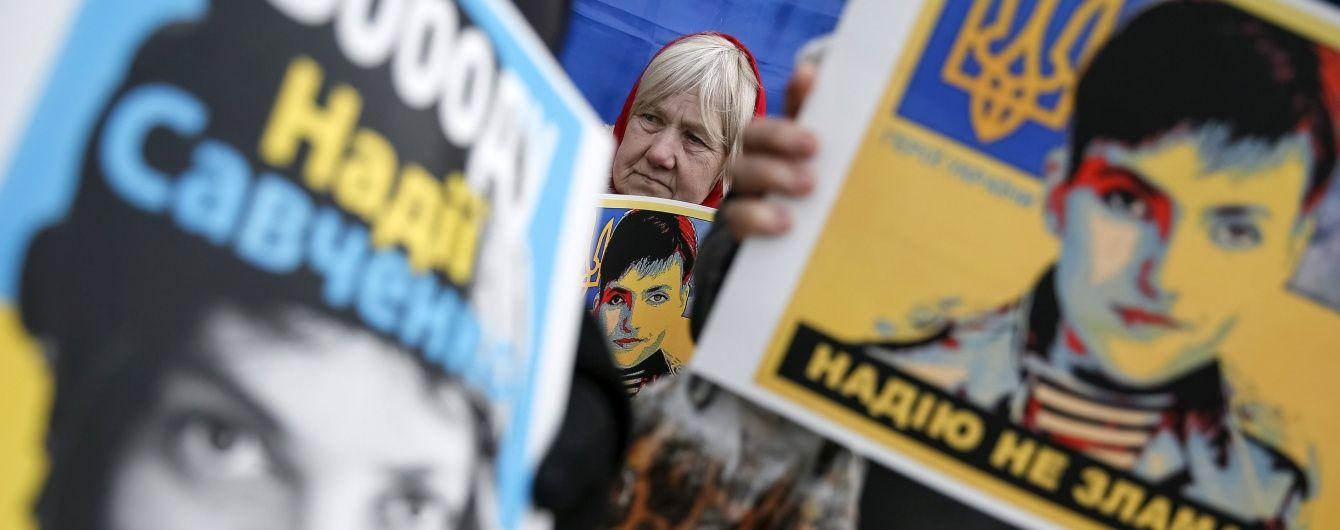 Повернення Савченко і російська провокація