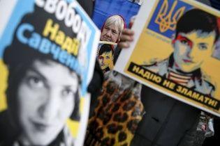 Мін'юст розглядає різні механізми повернення Савченко в Україну