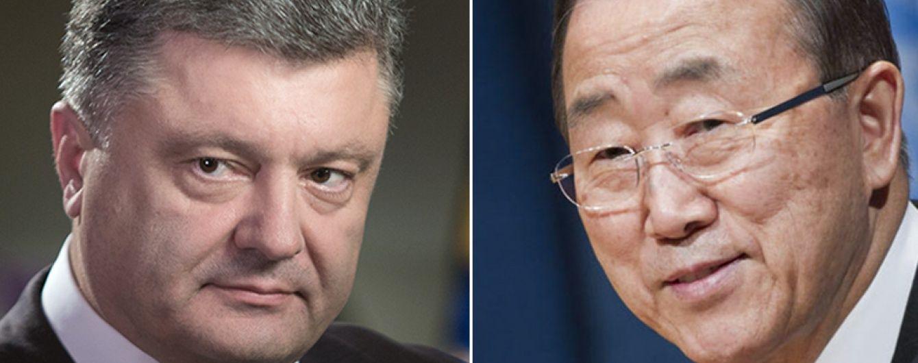 Порошенко закликав допомогти генсека ООН звільнити Савченко