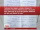 Савченко заборонила адвокатам подавати апеляції і просити про помилування