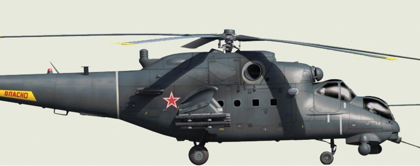 Новітній військовий вертоліт РФ залетів на територію України