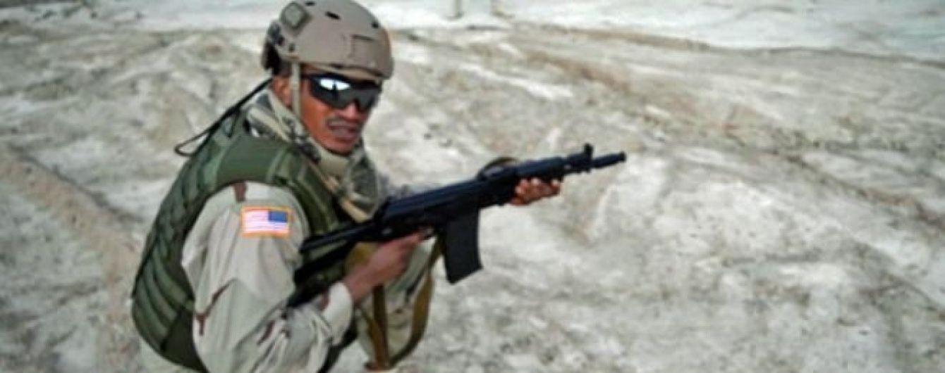 """Петербурзькі """"тролі"""" підставили американських солдат фейковим розстрілом Корану"""