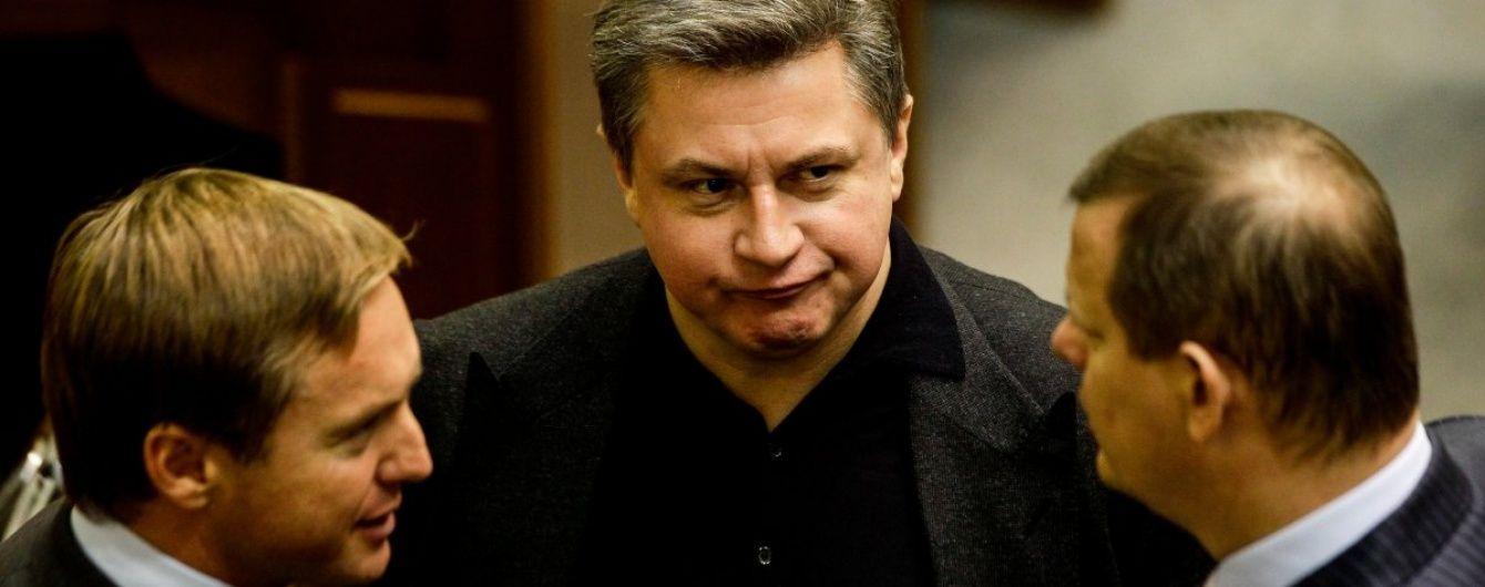 """Журналісти викрили активних """"юзерів"""" офшорів серед друзів Януковича"""