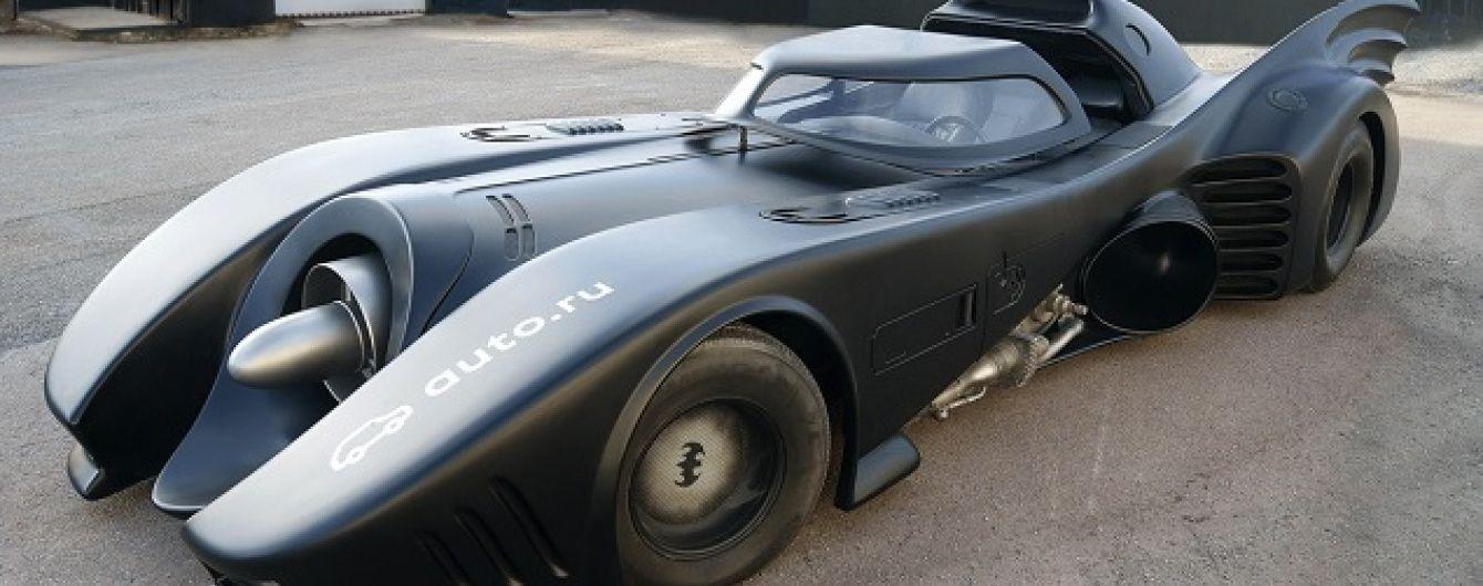 У Москві виставили на продаж автомобіль Бетмена за 1 мільйон євро
