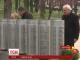 У Гаазі сьогодні мають оголосити вирок Радовану Караджичу
