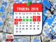 Сім вихідних днів чекає на українців на початку травня