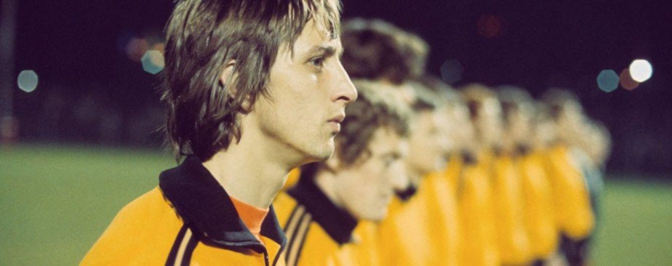Людина, яка змінила футбол. Як футболісти та тренери відреагували на смерть Кройфа