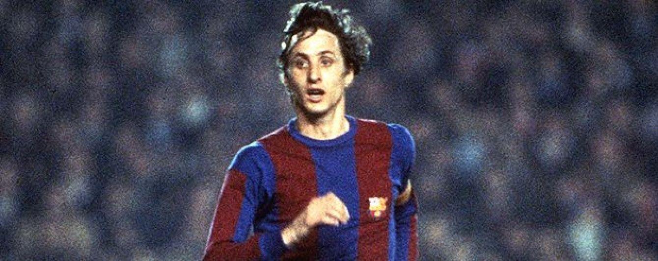 """""""Барселона"""" вийде на битву проти """"Реала"""" у футболках на честь померлого Кройфа"""