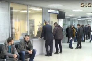 Журналисты проверили, как работают сервисные центры МВД