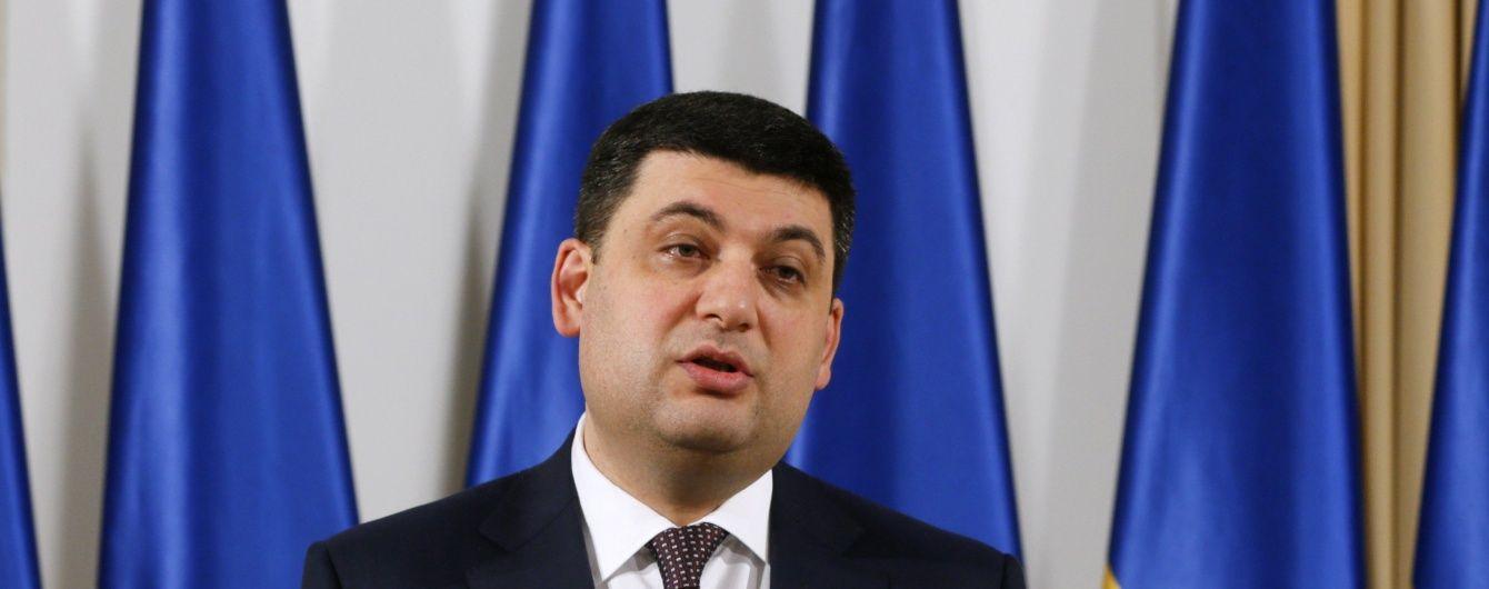Гройсман заявив, що не має оголошувати про розпуск коаліції