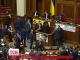 Депутати запевняють, що знайшли вихід з політичної кризи