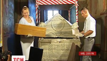 Киев обратился к американскому правительству с просьбой вернуть в Украину сакральные артефакты