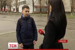 У розважальному центрі в Миколаєві двоє дорослих побили чужу дитину