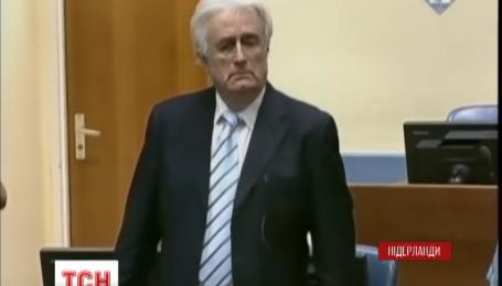 Гаазький трибунал засудив Радована Караджича до 40 років в'язниці