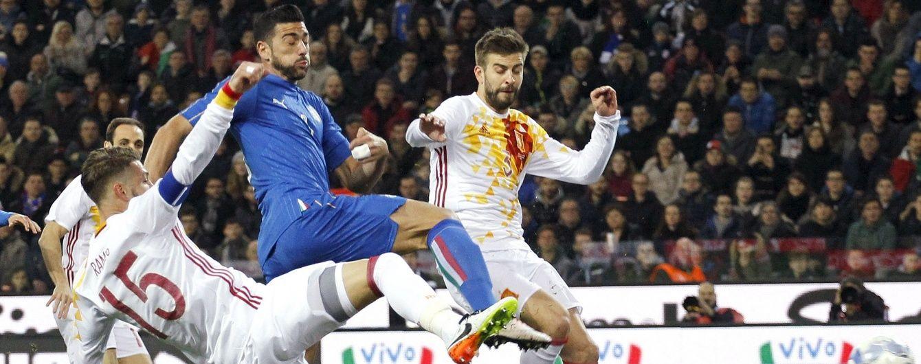 Збірні Італії та Іспанії не визначили сильнішого у товариському матчі