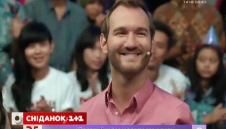 Ник Вуйчич проведет семинар в Киеве
