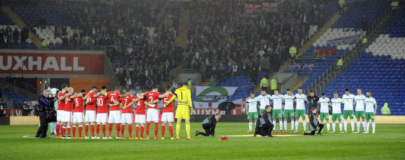 УЄФА вшанує пам'ять загиблих у жорстокому теракті в Ніцці