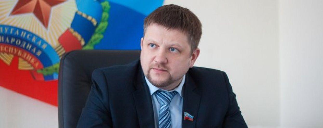 """Самопроголошеного очільника """"Народної ради ЛНР"""" відправили у відставку"""
