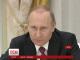 Керрі вважає, що у Кремлі можуть погодитися відпустити Надію Савченко