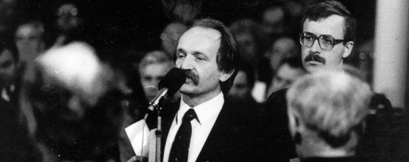 17 років без В'ячеслава Чорновола. Відомі цитати видатного українського політика