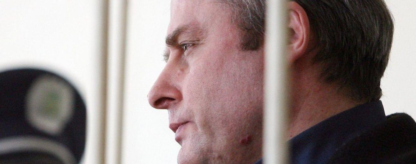 Апеляційний суд Києва остаточно дозволив звільнити Лозінського