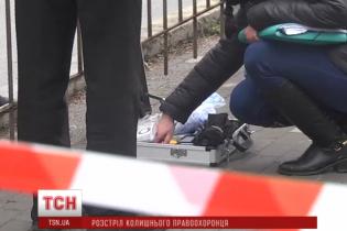 """В экс-руководителя УБОПа выпустили семь пуль и """"добивали"""" ножом"""