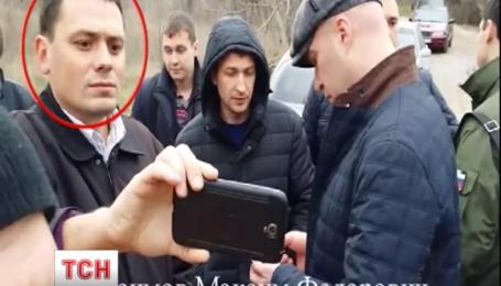 СБУ обнародовала видео своих уже бывших сотрудников-предателей