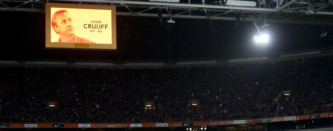 Шана Кройфу! Матч Нідерланди - Франція зупинили в пам'ять про легенду