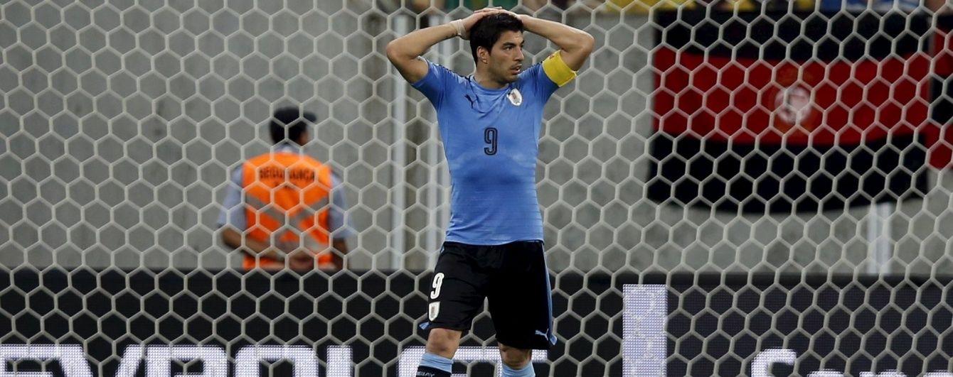 Зірка збірної Уругваю присвятив гол у ворота Бразилії померлому фізіотерапевту