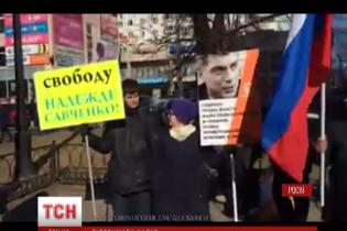 """У Москві розігнали проукраїнський мітинг """"Солідарності"""""""