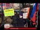 У Москві розігнали узгоджений владою мітинг на підтримку Савченко