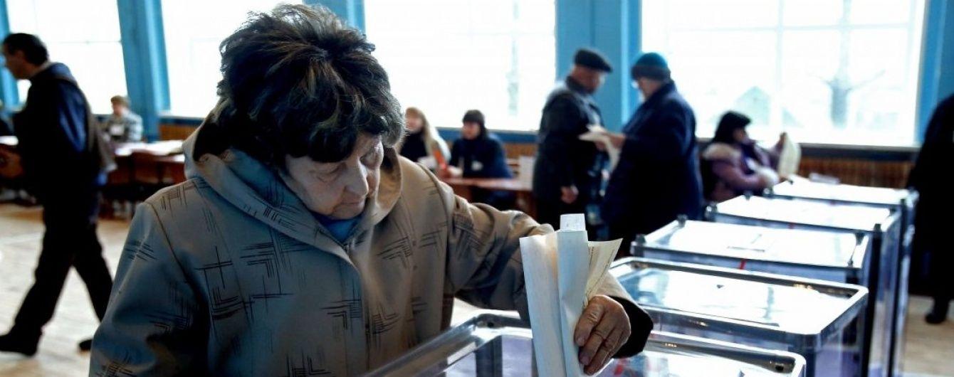 КВУ визнав вибори мера Кривого Рогу недемократичними