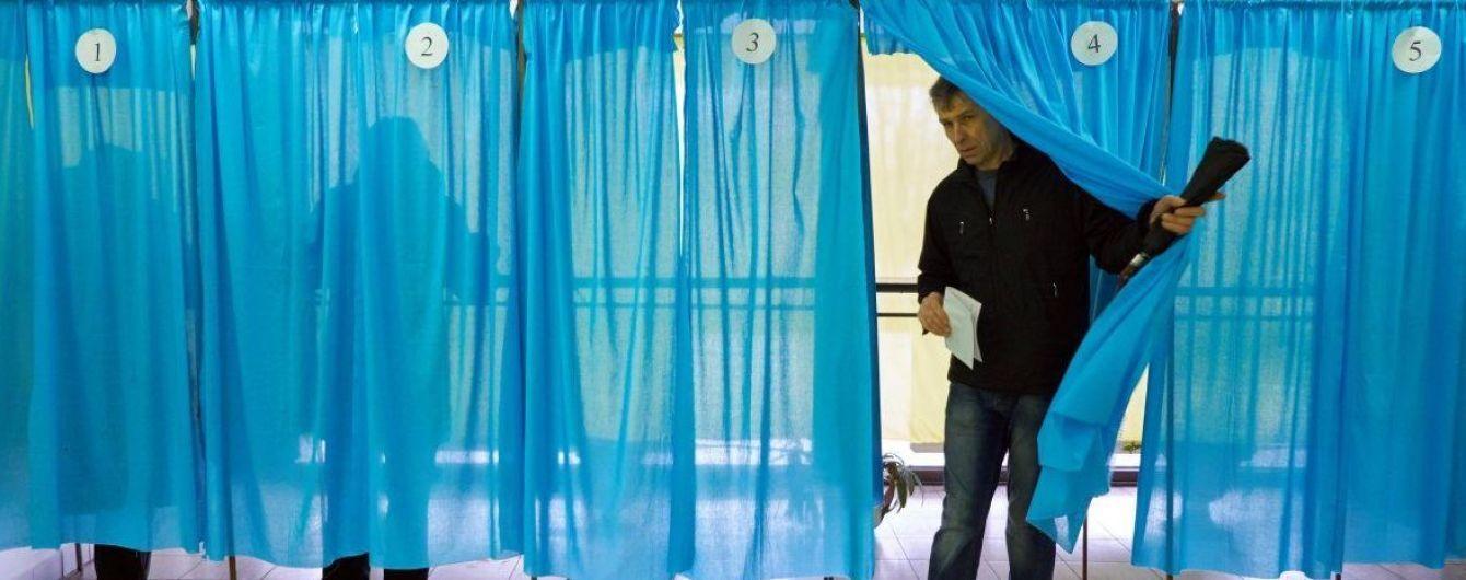 Названа остаточна явка на виборах мера Кривого Рогу