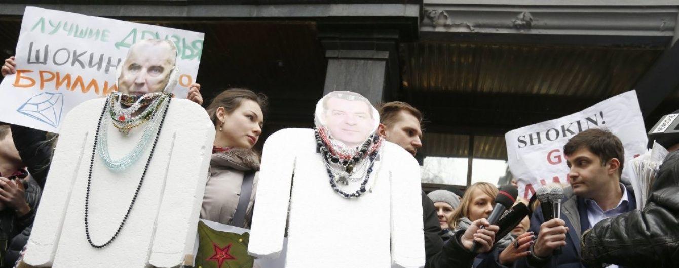 Под Администрацией президента состоится масштабный пикет с требованием отставки Шокина
