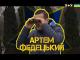 Как сборная Украины училась забивать пенальти сквозь бинокль