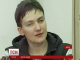 Москва не повинна відпускати Надію Савченко в рамках Мінських угод