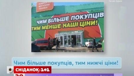Експрес-урок української мови. Ціни дешеві чи низькі?